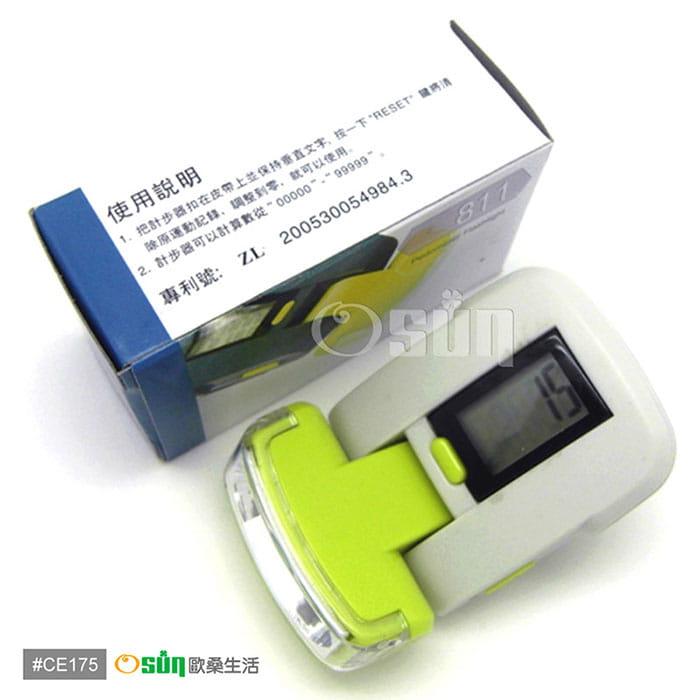 【Osun】多功能3LED手電筒計步器 ( CE175 ) 2
