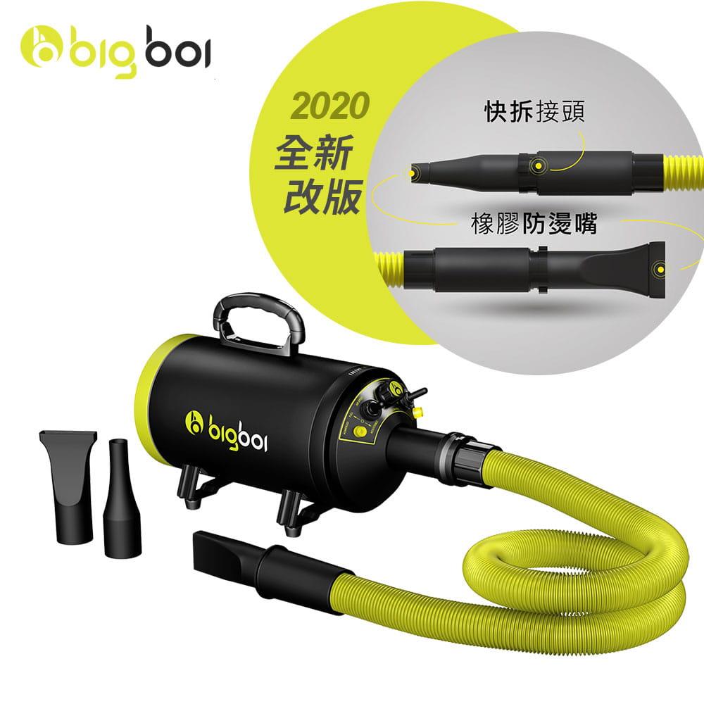 澳洲Bigboi 單馬達吹水機 吹風機 打掃 清潔 車子清潔 環境清掃 吹塵 帳篷清潔 0