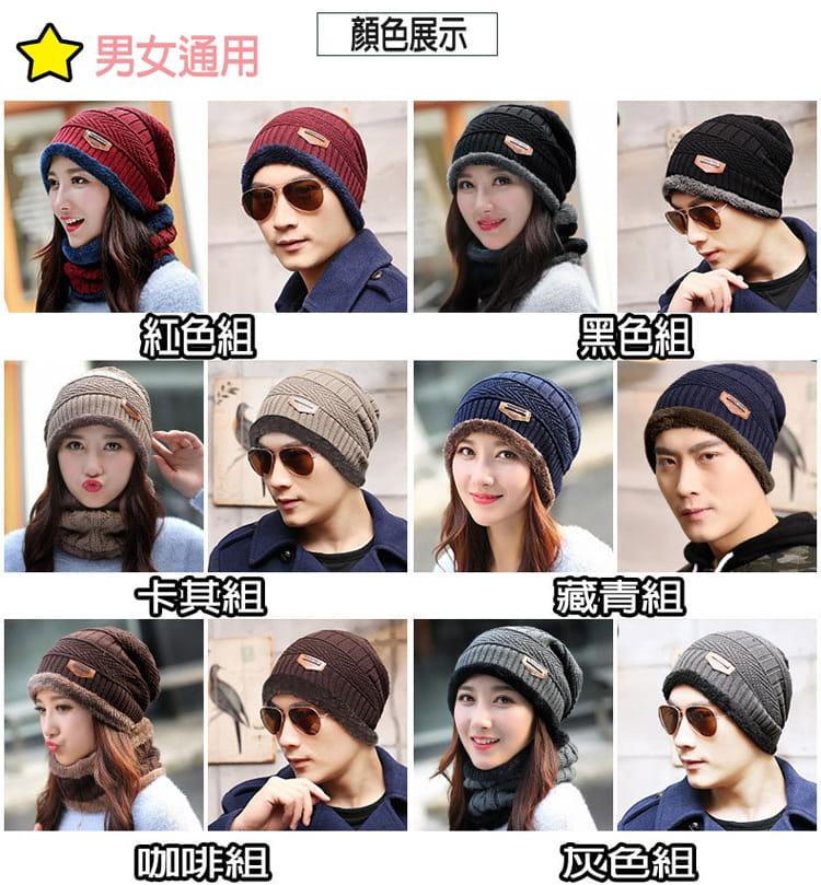 【JAR嚴選】時尚情侶針織圍脖頭帽組 15