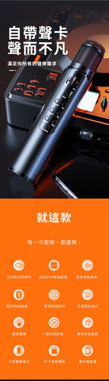 K1 二合一音效卡麥克風/ 直播麥克風 變聲藍牙K歌音響話筒一體成型 5