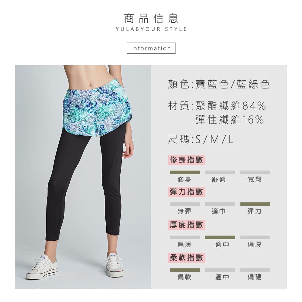 【yulab】(台灣製)女彈性數位假兩件內搭褲-2色可選 11