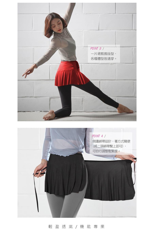 【Un-Sport高機能】高彈透氣萬用一片式運動短裙(瑜伽/健身/跳舞) 4