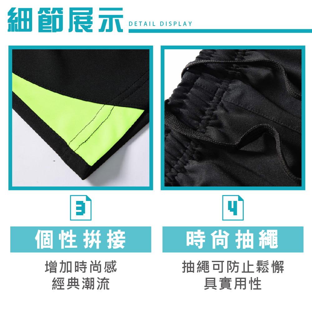【NEW FORCE】速乾彈力抗皺休閒運動男短褲-兩色可選 4