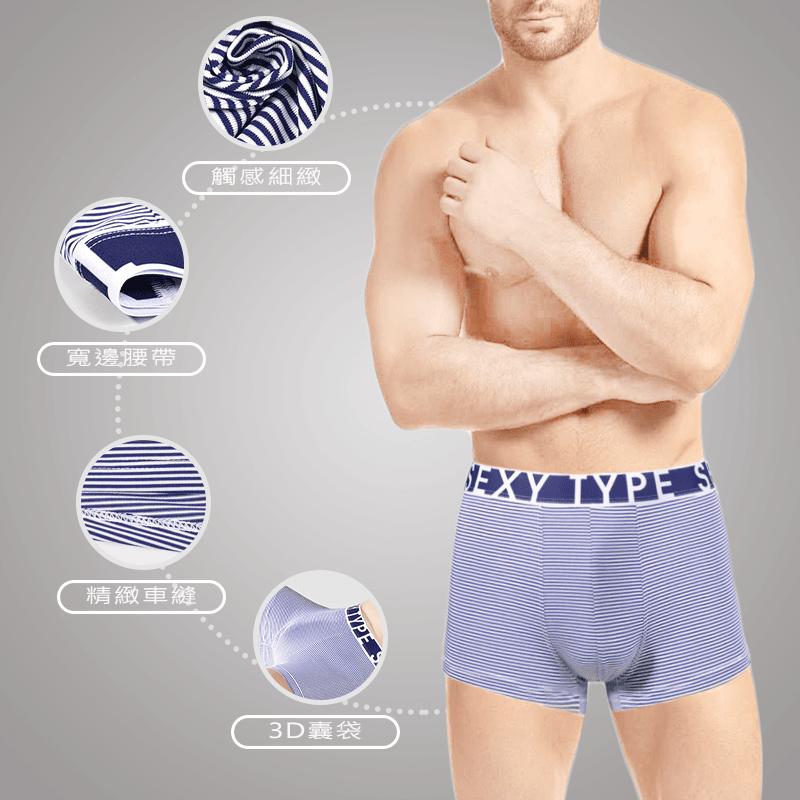 3D立體彈性運動平口褲
