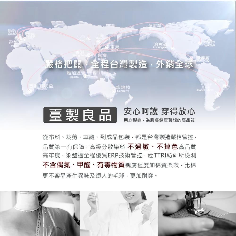 【MI MI LEO】台灣製高透氣涼爽吸排衣-男女適穿 10
