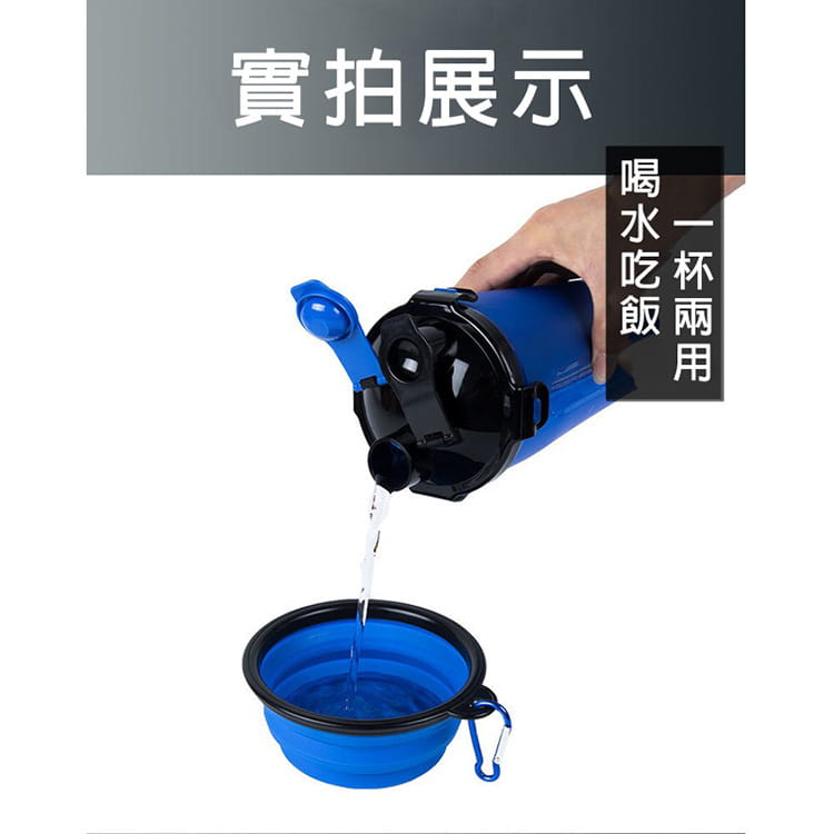【JAR嚴選】寵物外出戶外便攜儲糧用具 9