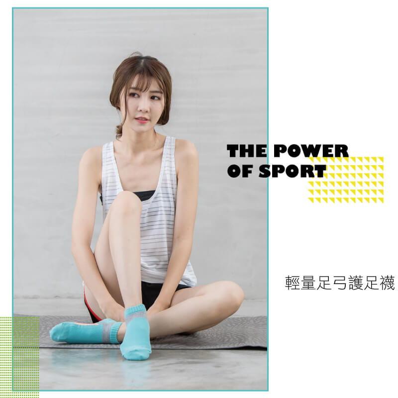 【Peilou】左右腳輕量護足足弓襪(船襪/短襪)(女) 1