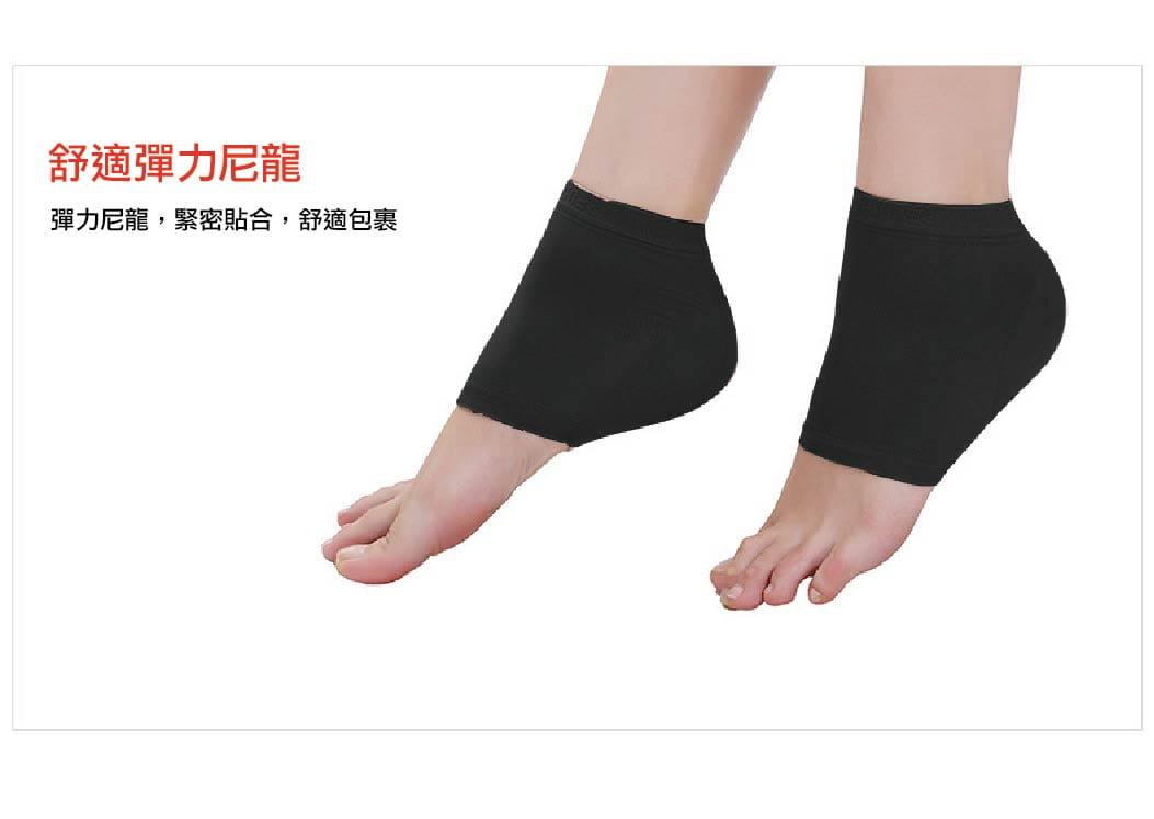 日夜間保濕防乾裂護足套(雙) 男女款腳後跟護足襪套 4