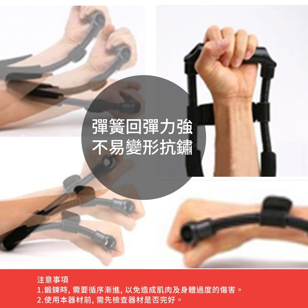 腕力器◆臂力器 握力器 健身器材 攜帶式 二頭肌 腹肌 胸肌 手臂 手部訓練 健肌器 重訓 運動 6