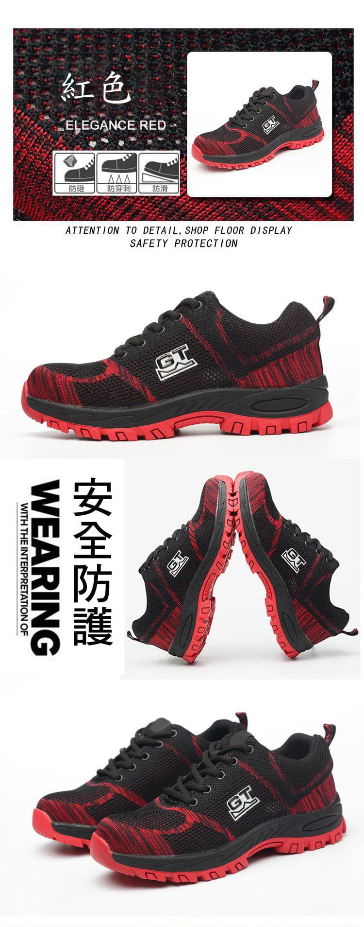 3D透氣鋼板工作安全鞋 9