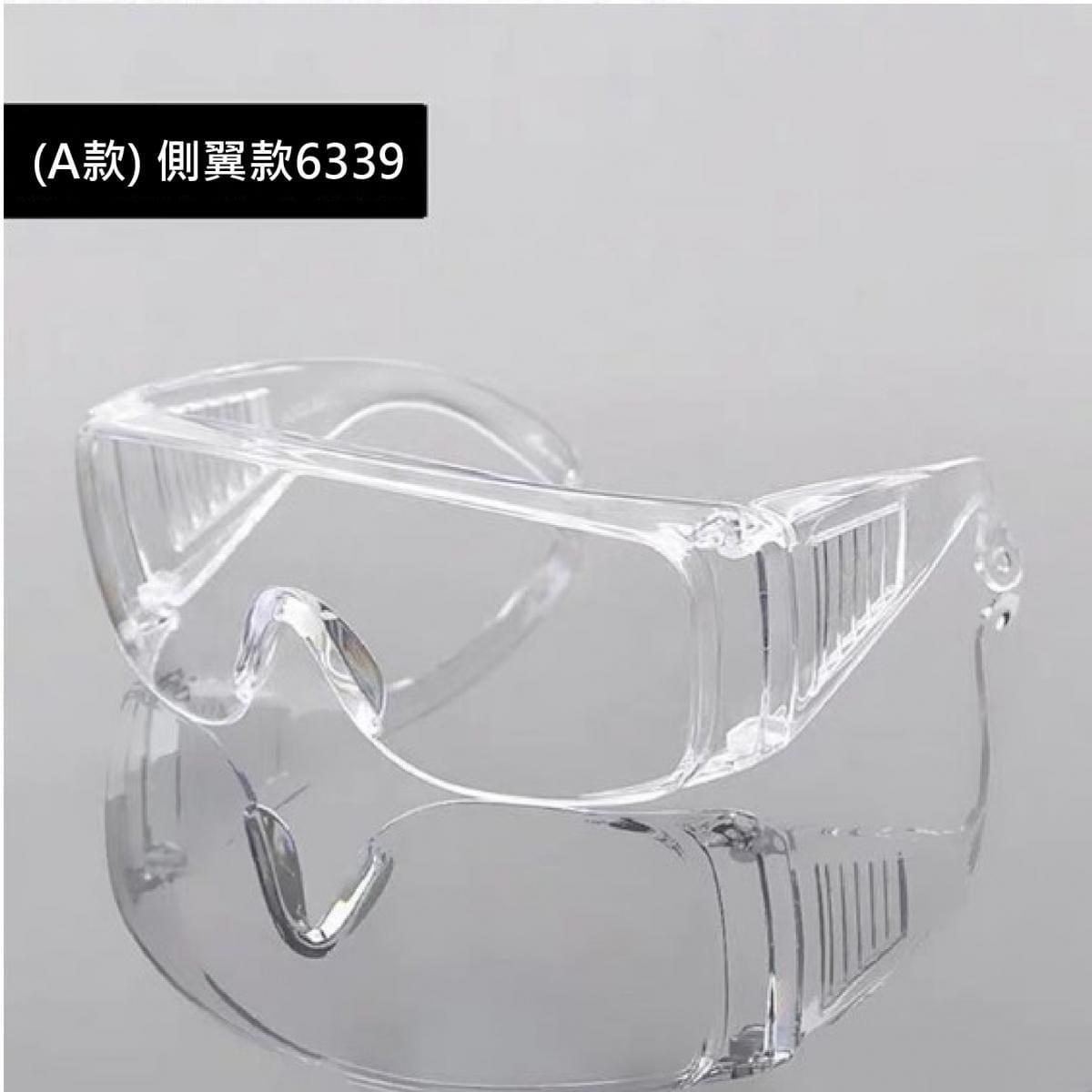 【英才星】台灣製防霧透明運動護目眼鏡 加贈眼鏡袋+眼鏡布 12