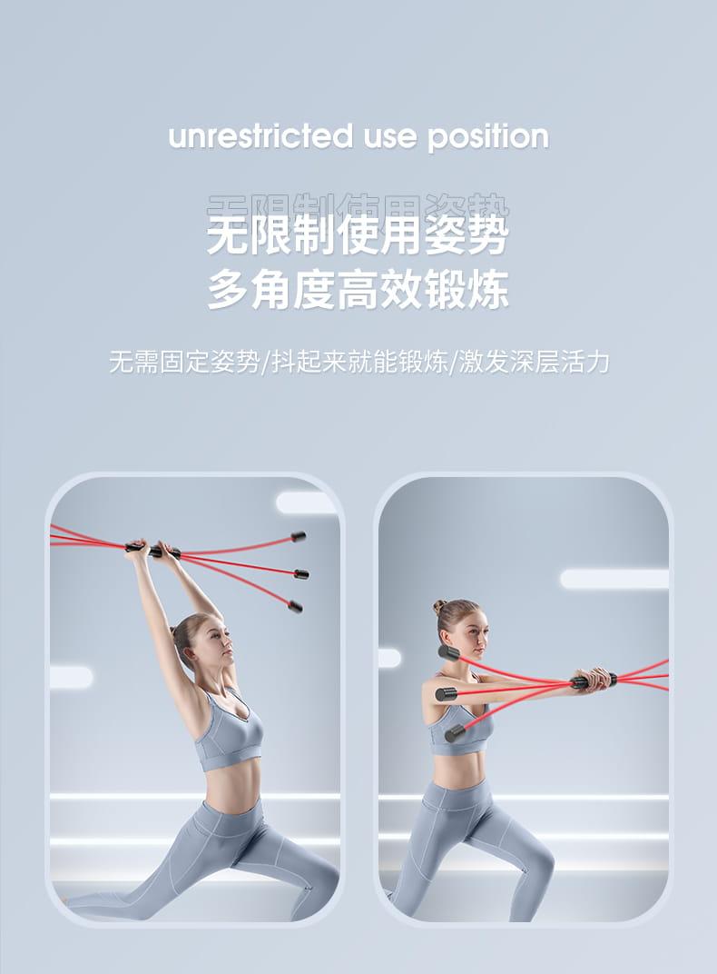 飛力仕棒 多功能健身訓練棒 飛力士健身器材 家用減肥 彈力震顫棒 抖音爆款 10