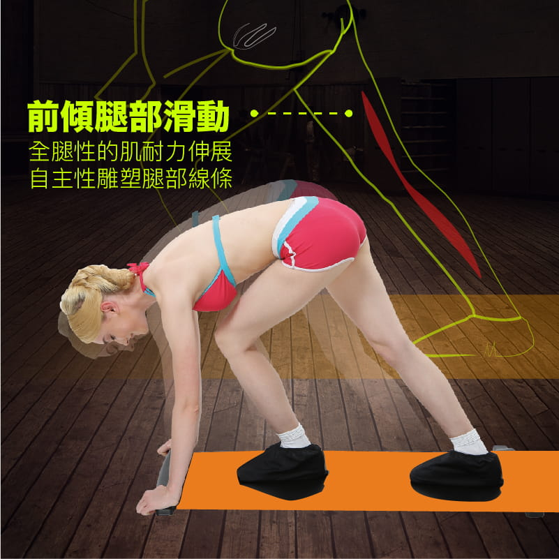【台灣橋堡】女人我最大 推薦 超有氧滑步墊 在家也能easy瘦 6