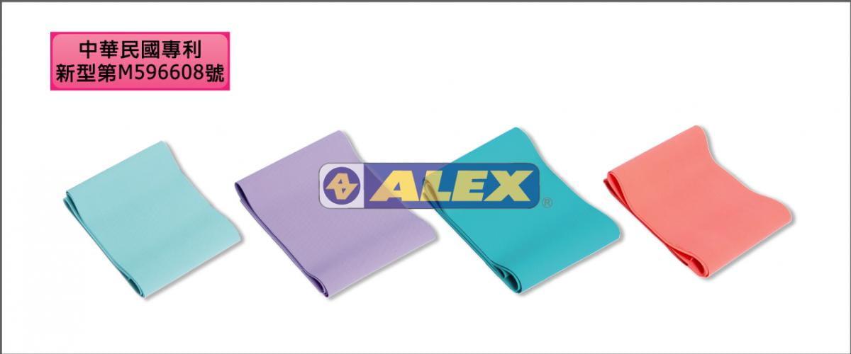 【CAIYI 凱溢】台灣製造 ALEX C-59 新式彈力帶-水藍/紫(只) 3