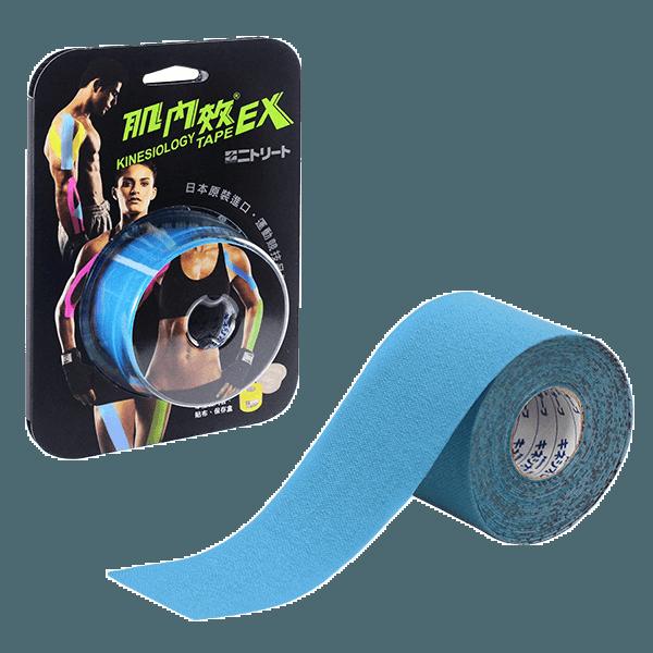 【肌內效EX】日本製造肌內效運動貼布EX加強版 4