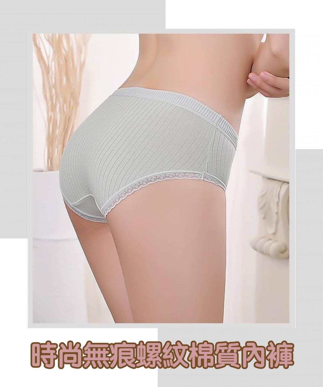 優質呵護螺紋透氣內褲(共6色) 1