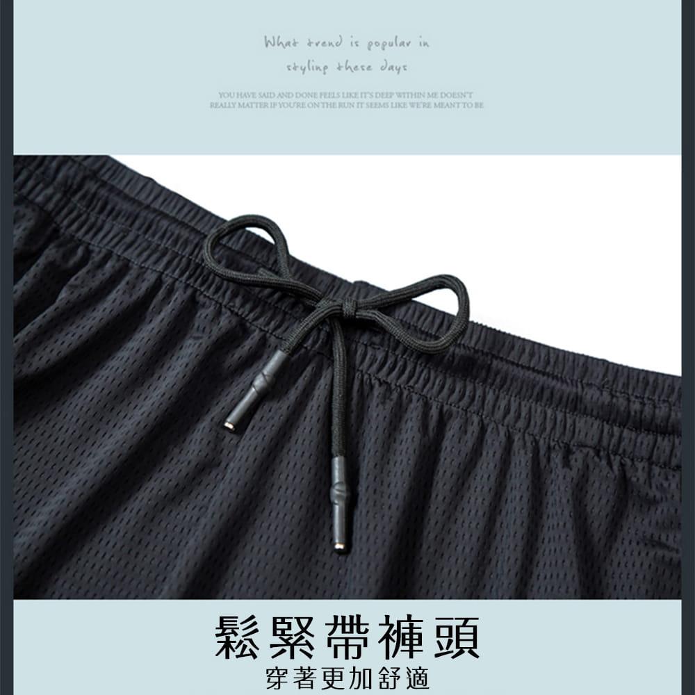 【NEW FORCE】冰涼超透氣抽繩彈性男運動短褲-2色可選 6
