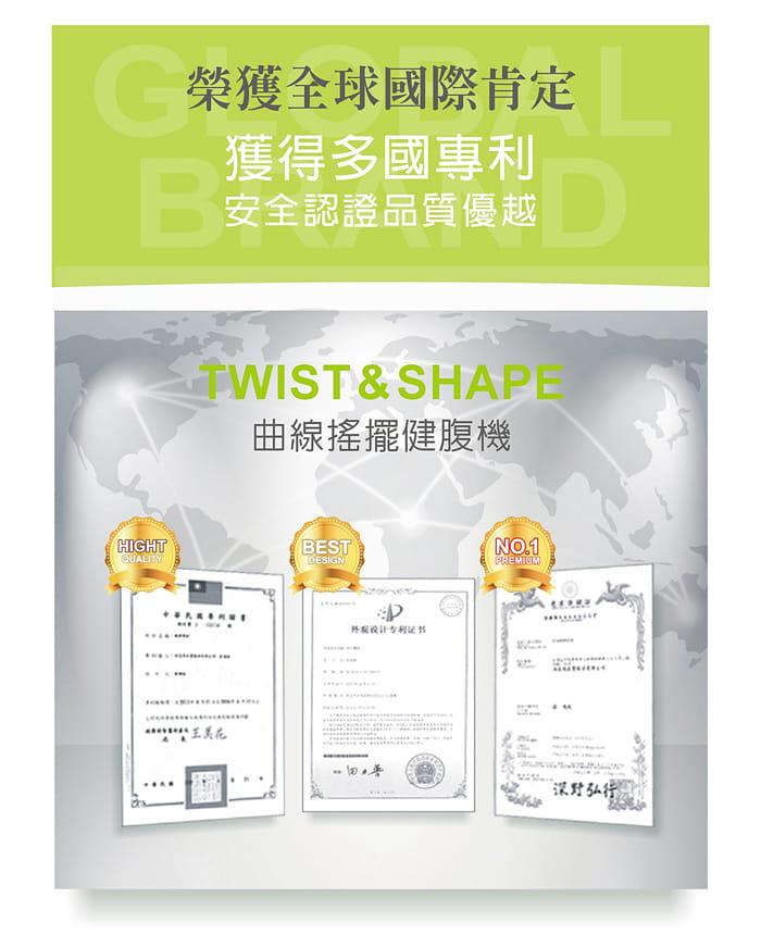 Twist&Shape曲線搖擺健腹機 折疊版 保固一年  贈綠色有氧瑜珈墊 18