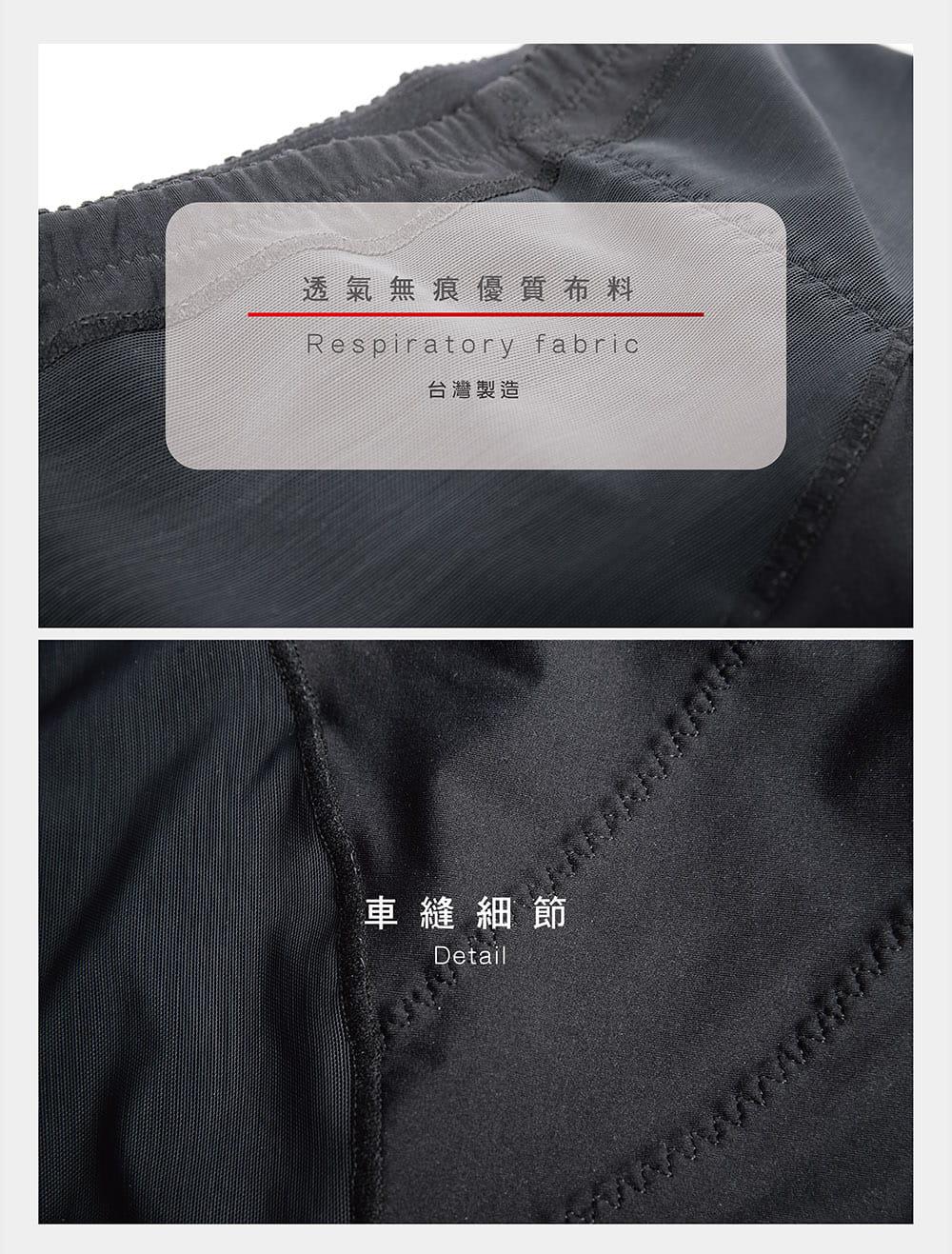 【MARIN】台灣製-4D收腹翹臀褲(提臀褲) 4