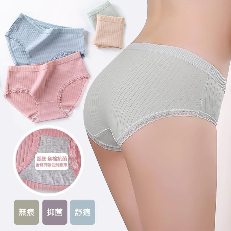 優質呵護螺紋透氣內褲(共6色) 0