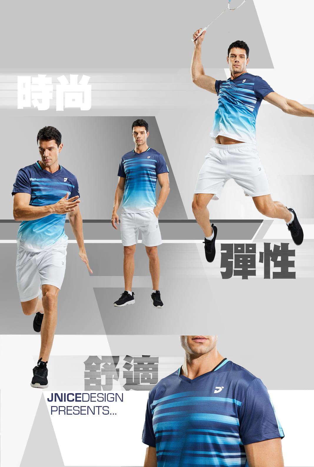 【JNICE】簡約橫紋競技賽服-漸層藍 3