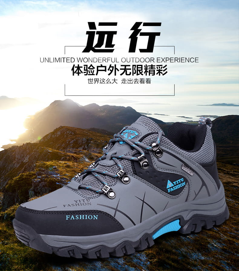 2021夏季新款大碼男鞋戶外登山鞋男士網面運動鞋防水 3