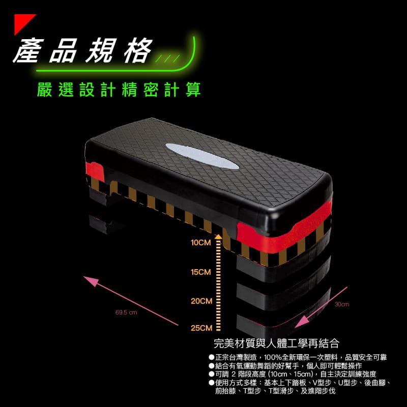 【台灣橋堡】【階梯踏板】防疫大作戰 台灣製造 二階段 高強度 有氧 運動階梯 韻律踏板 好收納 拉筋 6