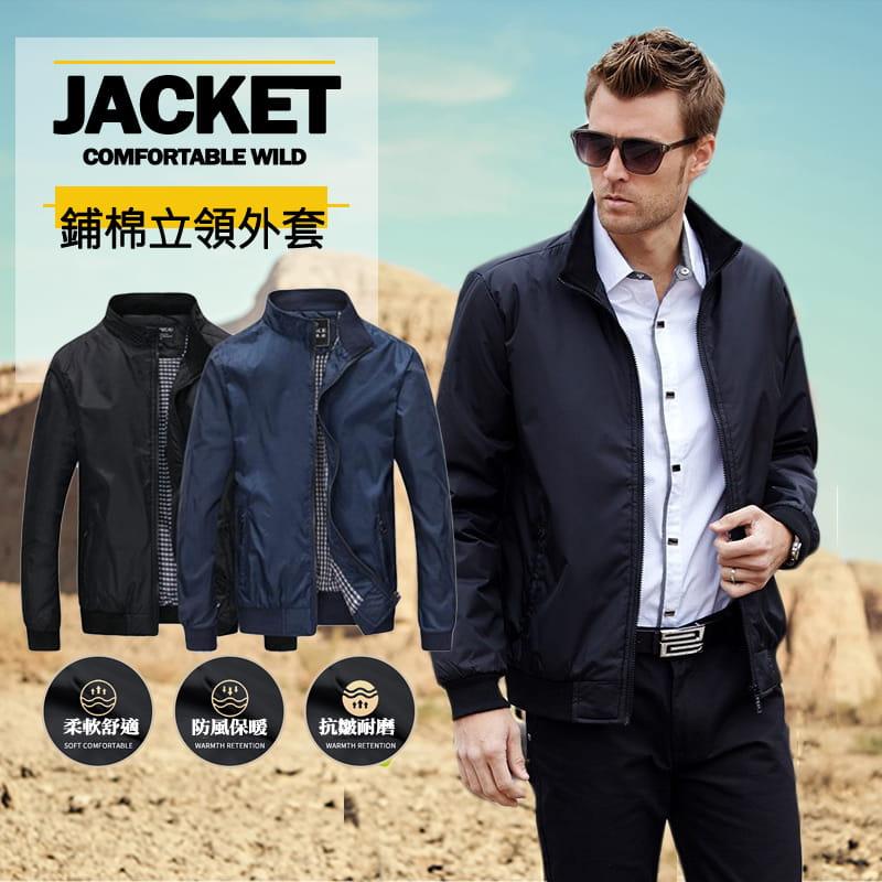 【JAR嚴選】男士時尚秋冬簡約修身夾克外套 0