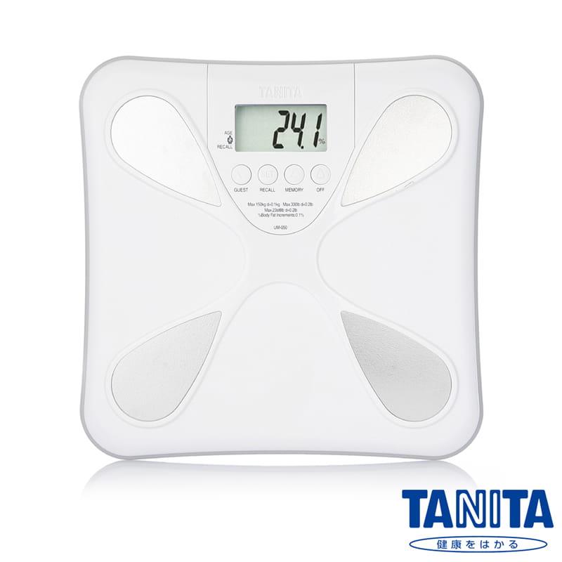 TANITA UM-050魔幻水滴3合1體脂肪計 0