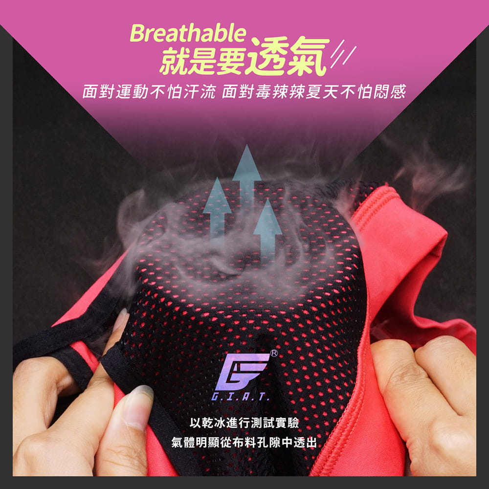 【GIAT】台灣製雙層次排汗速乾運動機能BRA 6