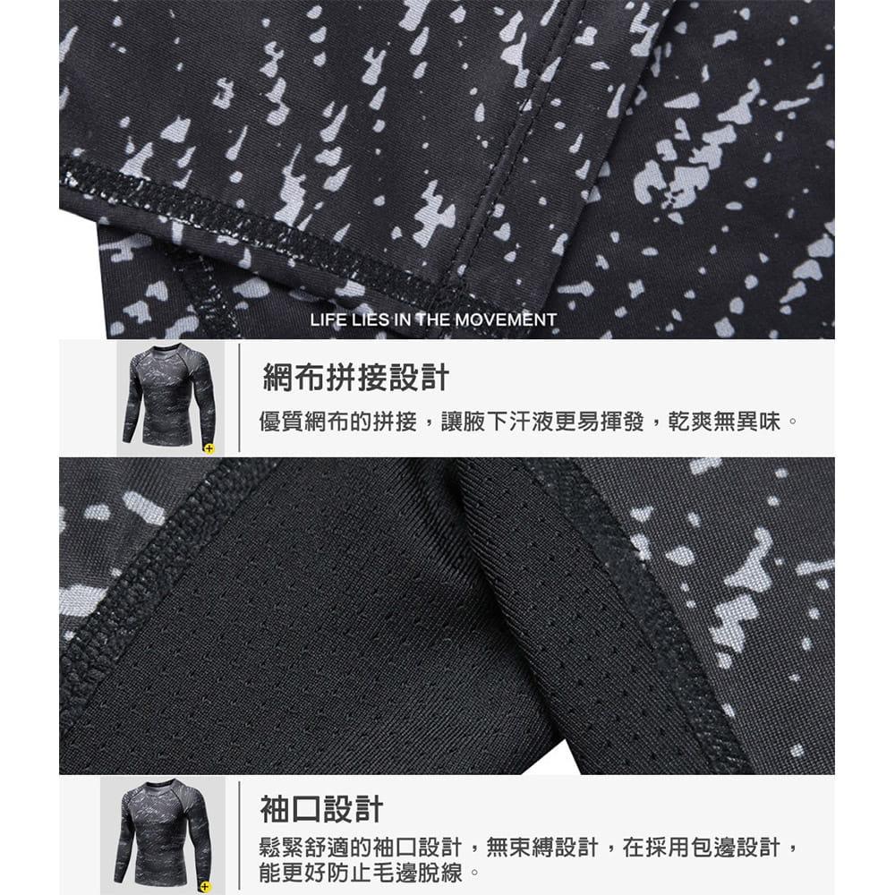【NEW FORCE】彈力長袖混色速乾排汗衣-2色可選 8