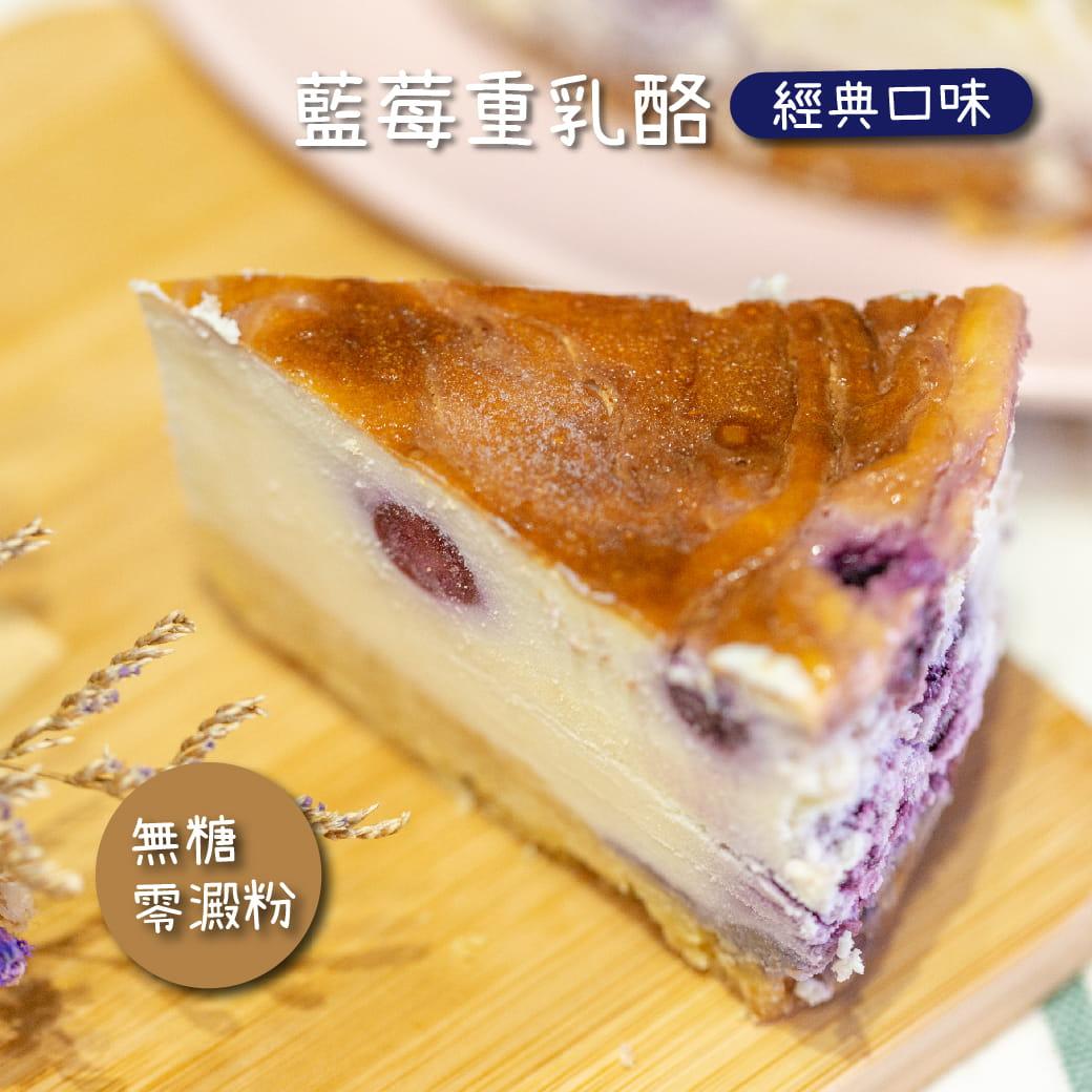 【甜野新星】【低碳】無糖無澱粉 濃香重乳酪蛋糕 14