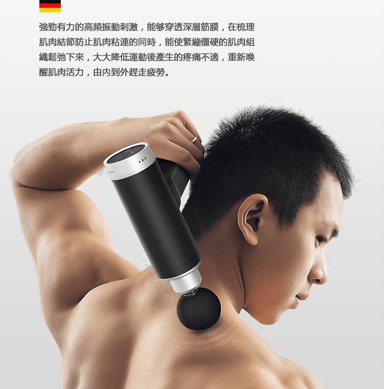 健身深層肌肉放鬆按摩槍 8