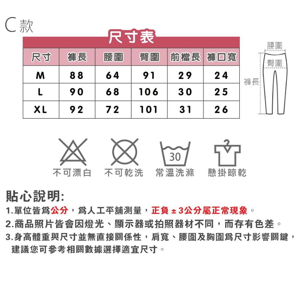 【NEW FORCE】簡約時尚彈力女運動束口長褲-多款多色可選 18