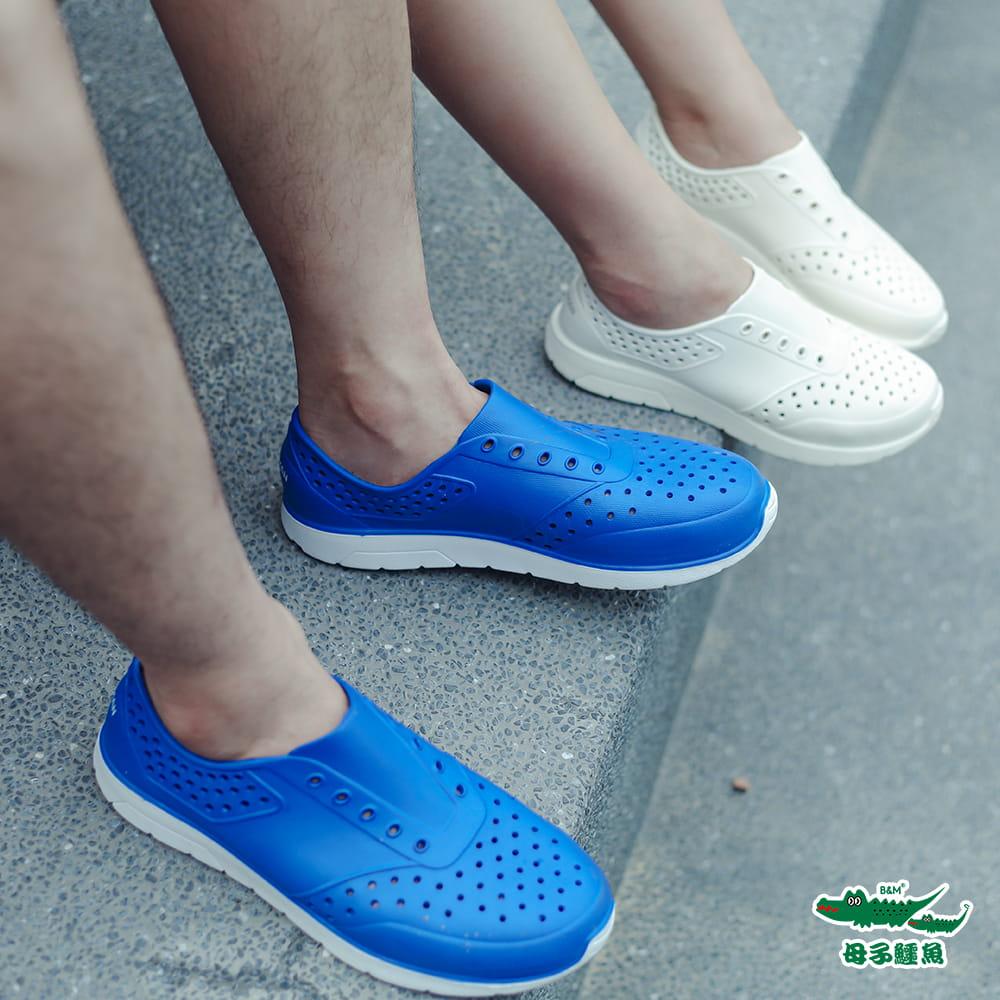【母子鱷魚】 超輕玩水洞洞鞋 10