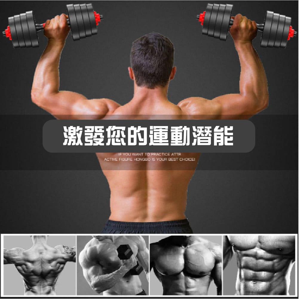 【運動叢林】野獸組72KG啞鈴 一體式鐵長槓 健身 重訓 7