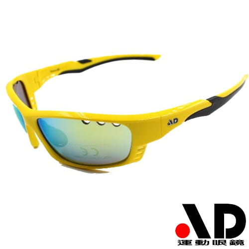 【AD運動眼鏡】AD全包覆運動護目太陽眼鏡/型號Salta/UV400安全鏡片 0
