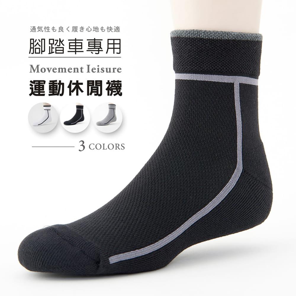 【老船長】(B1-144)T字線毛巾氣墊加大運動襪 0