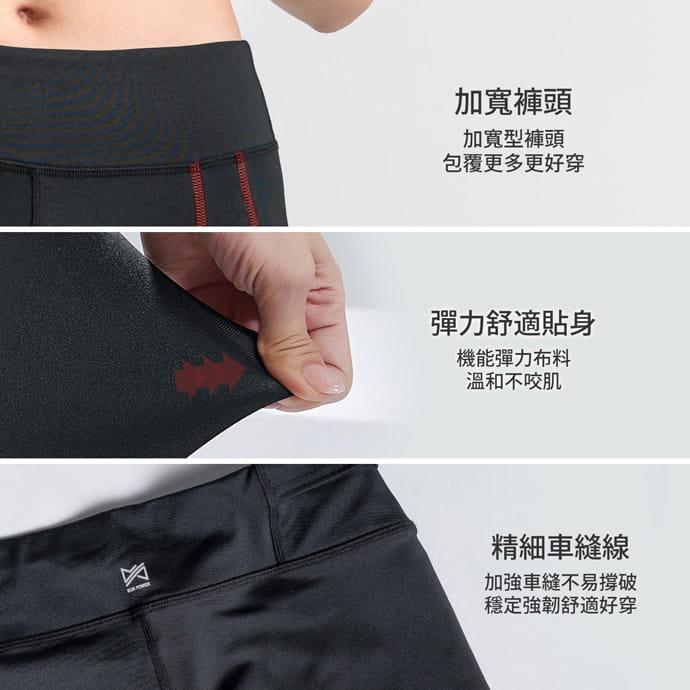 【BeautyFocus】高機能塑體運動壓力褲7203-7 8