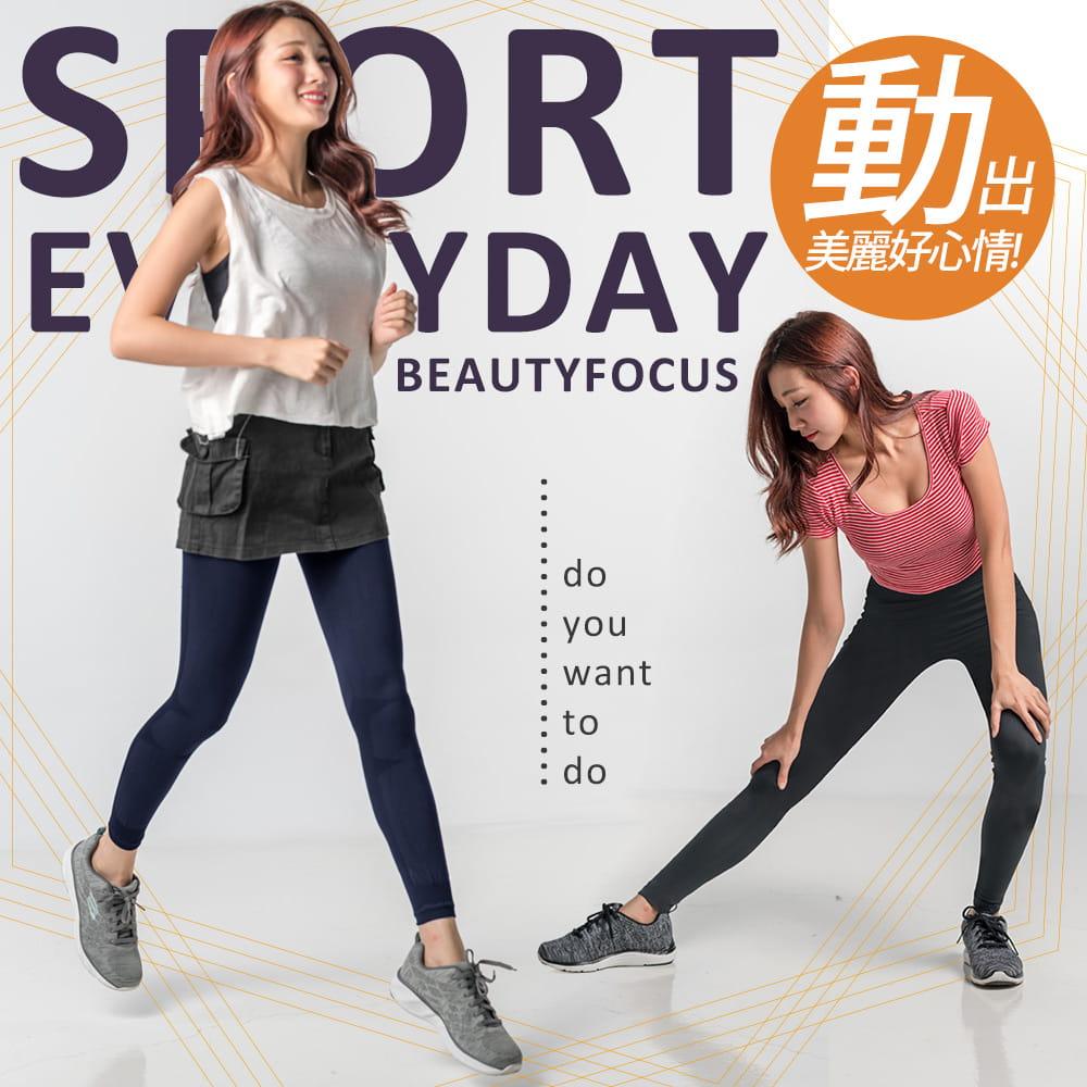 【BeautyFocus】台灣製微動感機能塑型褲2372 1