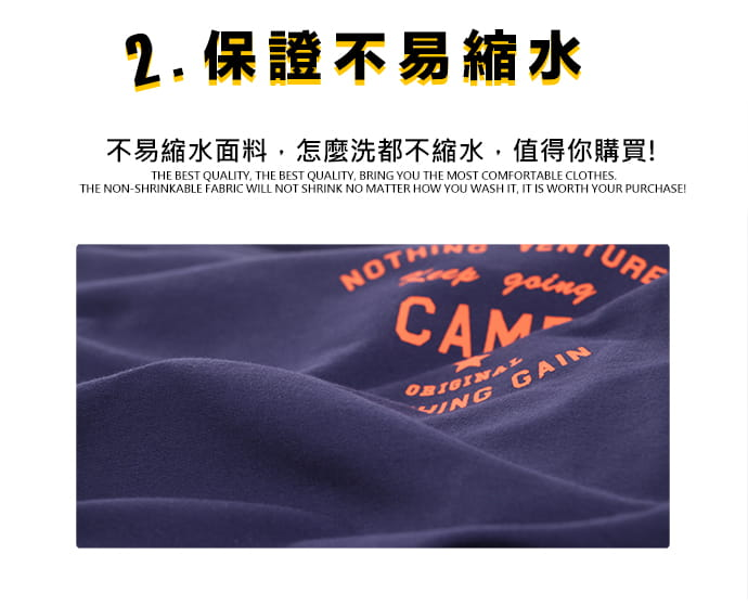 【CS衣舖】【加大尺碼 台灣製造 情侶T】 高磅 純棉 小絨布 長袖T恤 大學T 衛衣 四色 6