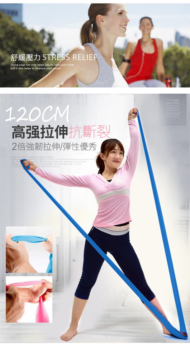 台灣製造10LB彼拉提斯帶   瑜珈帶彈力帶 3