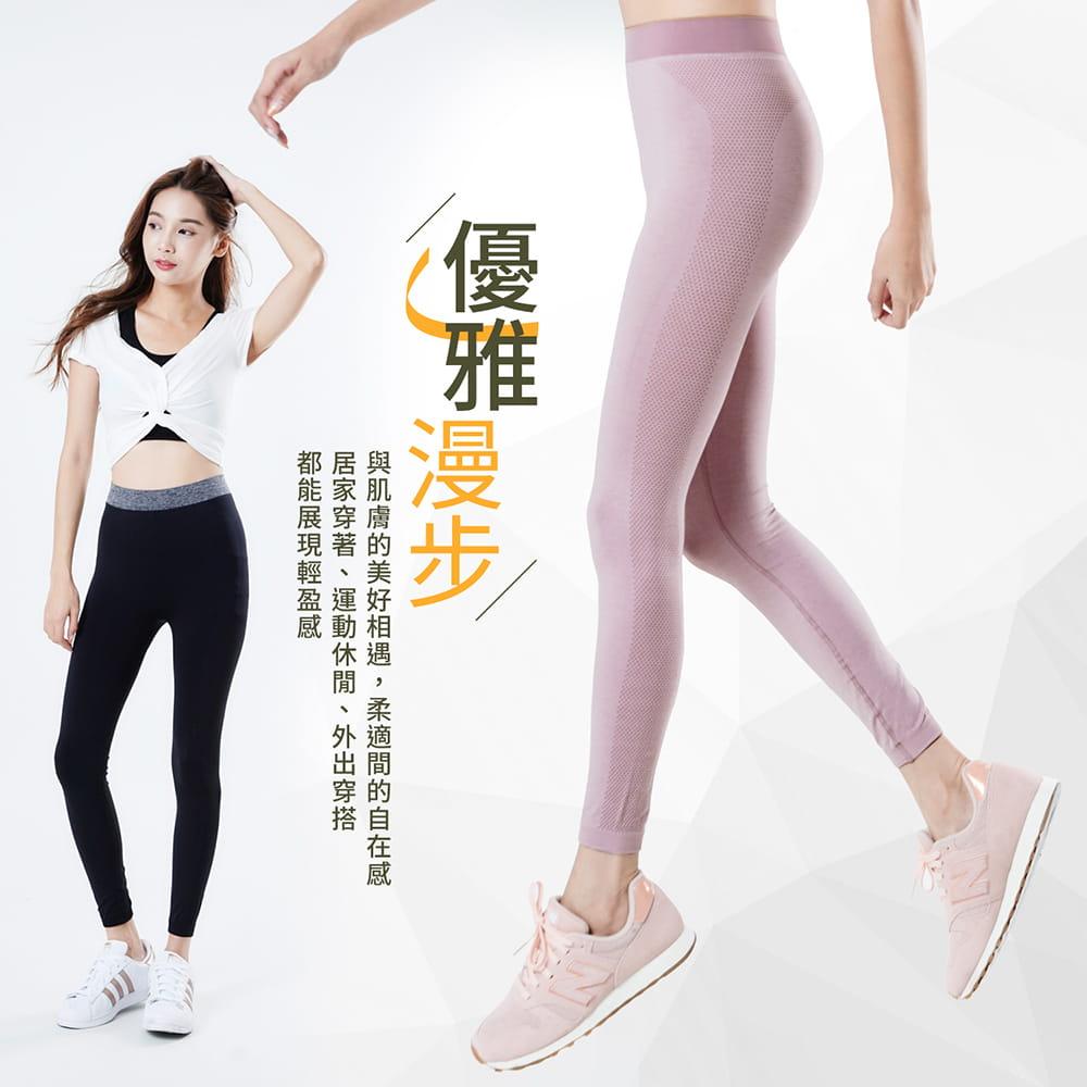 【GIAT】台灣製24hr全日著高彈舒適魔力褲 4