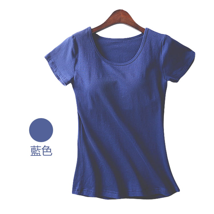 經典涼感好搭透氣免穿Bra顯瘦T恤(多色可選) 4