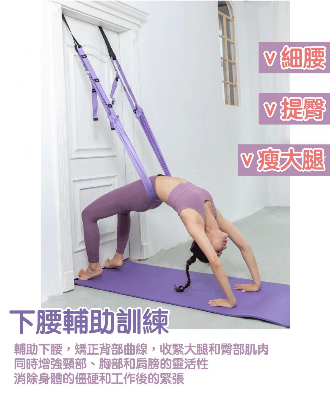 升級版空中瑜伽繩倒立伸展帶 9