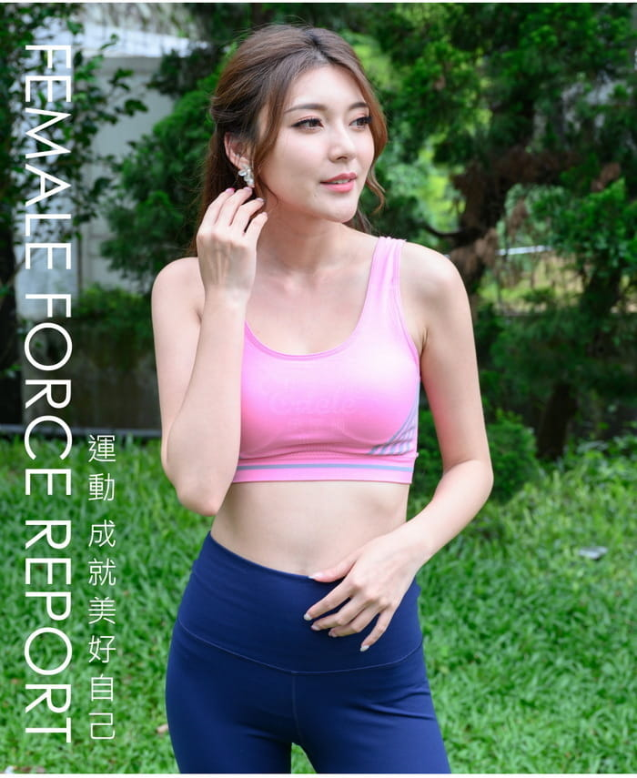 【伊黛爾內衣】動感甜心罩杯式無鋼圈運動胸罩 4