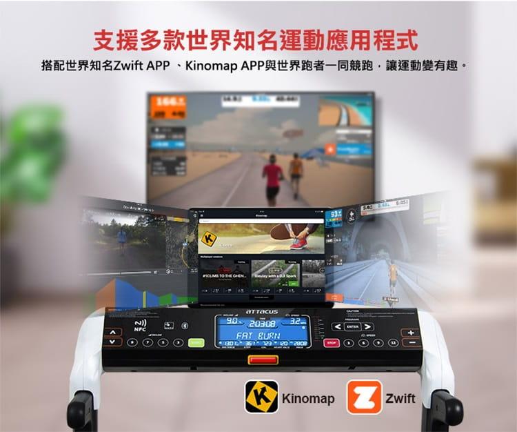 【ATTACUS】AT-100 玩美智慧電動跑步機 5