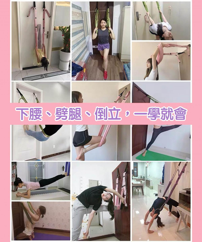 升級版空中瑜伽繩倒立伸展帶 11