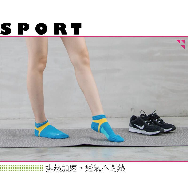 【Peilou】左右腳輕量護足足弓襪(船襪/短襪)(女) 2