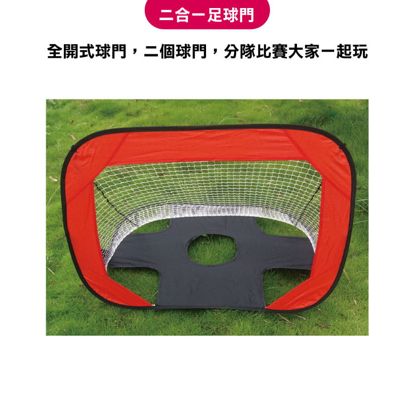 【Macro Giant】攜帶式足球門+15公分足球 4
